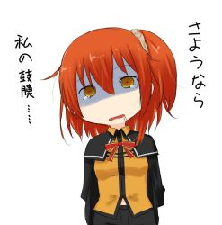 ahoge belt black_jacket brown_eyes chibi drooling empty_eyes fate/grand_order fate_(series) female_protagonist_(fate/grand_order) hair_between_eyes hair_ornament hair_scrunchie head_tilt jacket looking_at_viewer niwatazumi one_side_up open_mouth red_hair scrunchie shaded_face shirt short_hair tears translation_request turn_pale