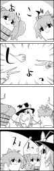 4koma apple bow bucket cirno_(touhou) comic commentary_request food fruit greyscale hair_bobbles hair_bow hair_ornament hat hat_bow highres ice ice_wings kirisame_marisa kisume_(touhou) long_hair monochrome rock_paper_scissors shaded_face short_hair smile sparkle tani_takeshi touhou translation_request twintails wings witch_hat yukkuri_shiteitte_ne