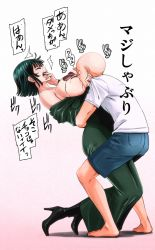 1boy 1girl bald boots breast_sucking breasts chocolate_on_breasts dress from_side fubuki_(one-punch_man) green_dress green_hair height_difference high_heel_boots high_heels kiyosumi_hurricane large_breasts long_dress one-punch_man open_mouth saitama_(one-punch_man) short_hair shorts