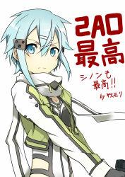 1girl aqua_eyes aqua_hair gloves gun official_style scarf shinon_(sao) short_hair sword_art_online weapon yasumoli