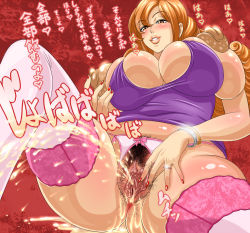1girl blush breasts drinking_pee gradient_background hairy_pussy huge_breasts lipgloss long_hair milf orange_eyes orange_hair peeing sitting solo spread_pussy translated