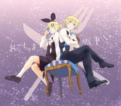 1girl blonde_hair blue_eyes brooch brother_and_sister chair crossed_arms finger_to_mouth fork habuki hair_ornament hair_ribbon hairclip jewelry kagamine_len kagamine_rin long_sleeves okochama_sensou_(vocaloid) ponytail ribbon short_hair shorts siblings solo twins vocaloid