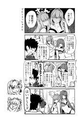 1boy 2girls 4koma bangs black_hair blunt_bangs breasts camera cleavage comic fate/grand_order fate_(series) fighting fujimaru_ritsuka_(male) greyscale large_breasts long_hair looking_at_viewer medb_(fate/grand_order) monochrome multiple_girls navel on_bed open_mouth scathach_(fate/grand_order) shaded_face shimo_(s_kaminaka) short_hair smile tiara translation_request underwear underwear_only