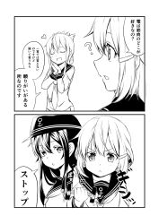 3girls ? akatsuki_(kantai_collection) comic dumbbell fang folded_ponytail greyscale ha_akabouzu hair_between_eyes hair_ornament hairclip hands_clasped highres ikazuchi_(kantai_collection) inazuma_(kantai_collection) kantai_collection long_hair monochrome multiple_girls necktie school_uniform serafuku short_hair sketch spoken_question_mark translated weightlifting
