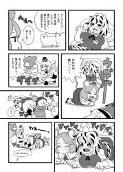 all_fours anal anal_object_insertion animal_ears cheese comic english hat kaku_seiga maggot monochrome mononobe_no_futo mouse_ears mouse_tail nazrin no_panties norihito object_insertion ponytail short_hair suggestive_fluid tail toramaru_shou touhou translation_request what
