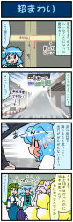 >_< 3girls 4koma artist_self-insert blue_hair blush breasts bridge car car_interior comic crying detached_sleeves driving eyes_closed flying_teardrops fox_tail frog_hair_ornament green_hair hair_ornament hat hat_with_ears heterochromia highres juliet_sleeves kochiya_sanae long_sleeves map mizuki_hitoshi motor_vehicle multiple_girls multiple_tails open_mouth puffy_sleeves real_life_insert road_sign shirt sign skirt smile snake_hair_ornament streaming_tears sweat tail tatara_kogasa tears touhou translated vehicle vest wavy_mouth yakumo_ran
