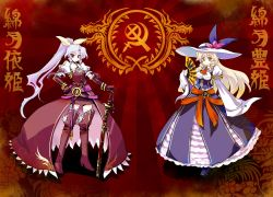 alternate_costume fan folding_fan hat pfalz sword tagme touhou watatsuki_no_toyohime watatsuki_no_yorihime weapon
