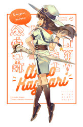 1girl :d bangle black_shoes bracelet brown_eyes brown_hair character_name copyright_name crescent dress error french from_side full_body hat highres holding holding_staff hood jewelry kagari_atsuko kneehighs little_witch_academia long_hair open_mouth outside_border profile puffy_short_sleeves puffy_sleeves shoes short_sleeves sideways_mouth smile solo speech_bubble staff white_background witch witch_hat zicai_tang