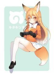 1girl 3.14 animal_ears black_gloves black_shoes blazer blonde_hair bow bowtie character_name copyright_name ezo_red_fox_(kemono_friends) formal fox_ears fox_tail full_body game_console gloves gradient gradient_hair hair_between_eyes handheld_game_console highres jacket japari_symbol kemono_friends loafers long_hair long_sleeves looking_at_viewer miniskirt multicolored_hair necktie pantyhose pleated_skirt shoes sitting skirt solo suit tail white_bow white_bowtie white_hair white_legwear white_skirt yellow_necktie