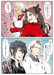 1girl 2koma 3boys adjusting_glasses apron archer archer_(fate) black_hair blue_eyes brown_hair comic crossed_arms crossover dark_skin dark_skinned_male eyes_closed fate/stay_night fate_(series) final_fantasy final_fantasy_xv glasses hair_ribbon ignis_scientia kappougi long_hair multiple_boys noctis_lucis_caelum pericocco red_shirt ribbon shirt short_hair tohsaka_rin toosaka_rin trait_connection translation_request turtleneck twintails white_hair