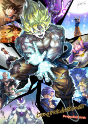 animal_ears armor bald black_eyes black_hair blonde_hair bruise cape cat_ears child congratulations dated dougi dragon_ball dragon_ball_(object) dragonball_z earrings egyptian_clothes energy_ball facial_mark floating_rocks forehead_mark frieza hakaishin_bills injury jacket jewelry kim_yura_(goddess_mechanic) kuririn majin_buu multiple_persona nappa one_eye_closed paneled_background piccolo_daimaou scouter shirtless signature son_gohan son_gokuu sparkle speed_lines staff super_saiyan torn_clothes trunks_(dragon_ball) vegeta younger