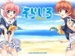 2girls 800x600 :o beach blue_eyes blush brown_hair game hatsushiba_ai long_hair looking_at_viewer midriff multiple_girls nekoneko_soft open_mouth panties pantyshot_(standing) pink_hair red_eyes school_uniform sea short_hair skirt sky smile sorairo standing striped_panties tomosaka_tsubame