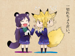 2girls ^_^ animal_ears ayase_eli blonde_hair chibi eyes_closed flying_sweatdrops food fox_ears fox_tail giving highres kemonomimi_mode kneehighs love_live! love_live!_school_idol_project motion_lines multiple_girls onigiri paper_background pleated_skirt ponytail purple_hair raccoon_ears raccoon_tail school_uniform scrunchie shaking_head skirt suan_ringo tail toujou_nozomi translated twintails |_|