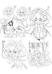 4girls cure_lemonade cure_peace cure_pine cure_twinkle fuchi_(nightmare) go!_princess_precure highres monochrome multiple_girls precure smile_precure! tagme translation_request