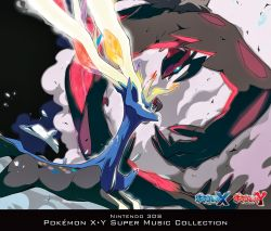 claws dust flying horns looking_at_viewer monster nintendo no_humans official_art pokemon pokemon_xy soundtrack xerneas yveltal