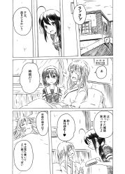 4girls bandage bandage_over_one_eye bed greyscale hospital_bed hospital_gown kantai_collection monochrome multiple_girls murasame_(kantai_collection) shigure_(kantai_collection) shino_(ponjiyuusu) shiranui_(kantai_collection) translated yuudachi_(kantai_collection)