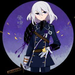 1boy double-breasted flower gloves honebami_toushirou l_hakase male_focus military military_uniform necktie purple_eyes silver_hair sode touken_ranbu uniform white_gloves