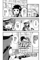 3girls braid breast_grab chuuta_(+14) comic eyepatch kantai_collection kiso_(kantai_collection) kitakami_(kantai_collection) multiple_girls ooi_(kantai_collection) translation_request weightlifting