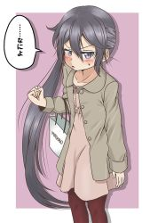 1girl akebono_(kantai_collection) alternate_costume bag blush casual clenched_hand coat commentary_request contemporary dress green_coat hair_between_eyes kantai_collection long_hair looking_at_viewer mitsukoshi_(department_store) open_mouth pantyhose pink_background pink_dress purple_eyes purple_hair red_legwear shadow shino_(ponjiyuusu) shopping_bag side_ponytail solo standing sweatdrop translation_request very_long_hair