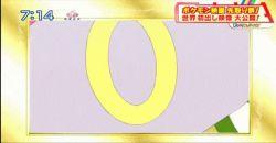 animated animated_gif hoopa latias latios lugia no_humans pokemon pokemon_(anime)