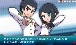 >:( 1boy 1girl black_hair danganronpa danganronpa_1 fake_screenshot freckles gakuran green_eyes hiraga_na ikusaba_mukuro ishimaru_kiyotaka parody poke_ball pokemon pokemon_(game) pokemon_xy red_eyes school_uniform spiked_hair spoilers style_parody team_magma_grunt_(remake) translated