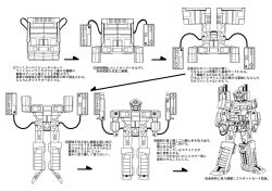 1boy 80s autobot buttons cable cannon controller crossover directional_arrow energy_gun facial_hair famicom game_console game_controller gamepad greyscale japanese kamizono_(spookyhouse) machine machinery mario mecha mechanization monochrome mustache nintendo no_humans oldschool optimus_prime parody robot science_fiction solo super_mario_bros. toy transformers transforming translation_request weapon