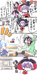 >:d 4koma 5girls :d =3 ^_^ animal_ears asymmetrical_wings black_dress black_hair black_legwear blue_hair bound bowl bowl_hat chibi chipa_(arutana) comic crying d:< dress eyes_closed fang food grey_hair hat highres hood hood_up hoodie horns houjuu_nue imagining japanese_clothes kijin_seija kimono kumoi_ichirin laughing long_sleeves minigirl mouse_ears multicolored_hair multiple_girls nazrin onigiri open_mouth pointing pointing_finger purple_hair red_eyes red_hair sash shaded_face smile streaked_hair sukuna_shinmyoumaru table tears thought_bubble tied_up touhou translation_request wide_sleeves wings
