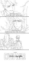 4koma armor back captain_america_civil_war comic fate/apocrypha fate_(series) long_hair marvel monochrome open_mouth parody rider_of_red saber_of_black scar short_hair