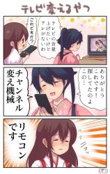 3koma akagi_(kantai_collection) black_hair blush brown_eyes brown_hair comic controller hair_ribbon high_ponytail highres houshou_(kantai_collection) japanese_clothes kaga_(kantai_collection) kantai_collection kimono microphone open_mouth pako_(pousse-cafe) remote_control ribbon side_ponytail signature smile television translation_request