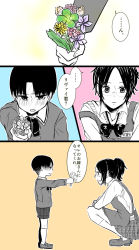 1boy 1girl apron blazer blush bouquet bow bowtie clover collared_shirt comic contemporary flower four-leaf_clover hange_zoe highres holding jacket kneehighs levi_(shingeki_no_kyojin) loafers long_sleeves looking_at_another partially_colored plant ponytail shingeki_no_kyojin shirt shoes short_hair skirt squatting sweater_vest translation_request younger