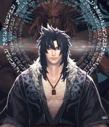 1boy artist_request belzebuth black_hair card_(medium) chaos_online extra_arms eyes_closed indian_style jewelry long_hair looking_at_viewer male_focus meditation muscle necklace official_art shirtless sitting solo