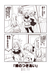 3girls 4koma akigumo_(kantai_collection) bag bangs bikini bikini_skirt blush bow breasts comic commentary_request door eyes_closed gloves greyscale hair_bow hair_ornament hair_over_one_eye hairclip hamakaze_(kantai_collection) hand_up hibiki_(kantai_collection) holding holding_paper kantai_collection kouji_(campus_life) large_breasts long_hair monochrome multiple_girls musical_note nose_blush one-piece_swimsuit open_mouth pantyhose paper paper_bag parted_bangs pleated_skirt polka_dot polka_dot_swimsuit ponytail quaver school_uniform short_hair sidelocks skirt small_breasts smile speech_bubble spoken_musical_note surprised sweatdrop swimsuit translation_request unmoving_pattern