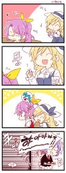 3girls 4koma animal_ears blonde_hair bow bunny_ears chibi comic eyes_closed hair_bow hair_ribbon hat highres ice korean long_hair multiple_girls open_mouth ponytail purple_hair red_eyes reisen ribbon short_hair six_(fnrptal1010) smile touhou translation_request watatsuki_no_toyohime watatsuki_no_yorihime