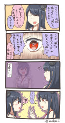 2girls 4koma ? black_hair comic commentary_request detached_sleeves eyes_closed fusou_(kantai_collection) hair_ornament headgear highres japanese_clothes kantai_collection kiritto long_hair multiple_girls naruto naruto_shippuuden nontraditional_miko open_mouth parody red_eyes sharingan short_hair speech_bubble spoken_question_mark translation_request twitter_username yamashiro_(kantai_collection)