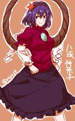 1girl character_name hair_ornament highres mirror purple_hair red_eyes ribbon rope shimenawa short_hair sketch skirt smile solo syn touhou yasaka_kanako