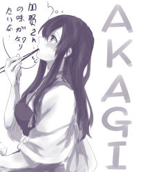 1girl absurdres akagi_(kantai_collection) blush bowl character_name chopsticks food from_side highres holding kantai_collection long_hair looking_up monochrome muneate pin.s profile sketch solo thought_bubble translation_request