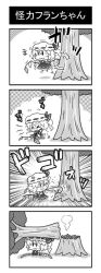 >_< 1girl 4koma :3 anger_vein ascot bandage blouse bow chibi collision comic commentary_request flandre_scarlet flying flying_sweatdrops giving_up_the_ghost hat hat_bow mob_cap monochrome noai_nioshi punching skirt solo sweatdrop teardrop tearing_up touhou translation_request tree wings
