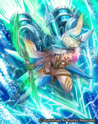 1boy blue_eyes boots cardfight!!_vanguard company_name epaulettes eyepatch full_body hat long_hair marine_general_of_the_sonic_speed_nektarios military military_uniform multicolored_hair official_art open_mouth pink_hair solo sword teeth two-tone_hair uniform water weapon white_hair