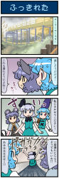 3girls 4koma ^_^ animal_ears arms_up artist_self-insert blue_eyes blue_hair bow cloud cloudy_sky comic commentary eyes_closed gradient gradient_background grey_eyes hair_bow hairband heterochromia highres holding holding_umbrella juliet_sleeves karakasa_obake konpaku_youmu long_sleeves mizuki_hitoshi mouse_ears mouse_tail multiple_girls nazrin open_mouth outdoors puffy_sleeves purple_hair railing red_eyes shawl short_hair short_sleeves silver_hair skirt sky slide smile smirk stairs sweatdrop tail tatara_kogasa touhou translated tree umbrella vest