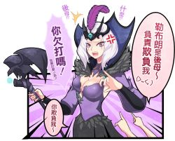 1girl alternate_costume alternate_hair_color anger_vein beancurd breasts chinese cleavage emilia_leblanc facial_mark feathers highres league_of_legends open_mouth pointing purple_eyes short_hair solo_focus staff tiara translated white_hair