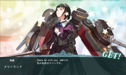 1girl anchor armor armored_dress bangs black_hair blue_eyes blunt_bangs breasts cannon character_name corset dress english hand_on_own_chest high_heels japanese jeanex juliet_sleeves kantai_collection lance large_breasts lips long_sleeves looking_up machinery mecha_musume original personification polearm puffy_sleeves purple_dress ribbon shoes short_hair solo text translated turret uss_maryland_(bb-46) weapon