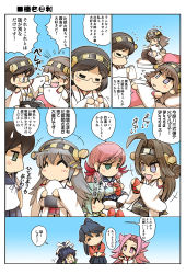 +++ 6+girls :d =_= @_@ ^_^ ahoge akagi_(kantai_collection) akashi_(kantai_collection) bare_shoulders black_hair blue_skirt brown_hair brown_skirt chibi comic commentary_request detached_sleeves double_bun eyes_closed fang flying_sweatdrops food fubuki_(kantai_collection) glasses hair_ribbon haruna_(kantai_collection) headgear hiei_(kantai_collection) high_ponytail hisahiko houshou_(kantai_collection) jun'you_(kantai_collection) kantai_collection katsuragi_(kantai_collection) kirishima_(kantai_collection) kongou_(kantai_collection) long_hair multiple_girls neckerchief nontraditional_miko onigiri open_mouth pink_hair pleated_skirt ponytail red_ribbon red_skirt ribbon school_uniform serafuku short_hair short_sleeves skirt smile sweatdrop translation_request tress_ribbon white_ribbon wide_sleeves yuubari_(kantai_collection) |_|