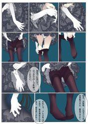 1girl bad_id black_dress black_hair comic date_a_live dressing gloves pantyhose red_eyes tokisaki_kurumi