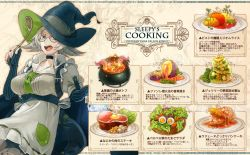 1girl breasts commentary_request copyright_name food glasses green_eyes grey_hair hat looking_at_viewer mepo_(raven0) open_mouth pixiv_fantasia pixiv_fantasia_fallen_kings short_hair sleepy_(mepo) solo translation_request witch_hat