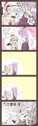 2girls 5koma bat_wings belt blue_hair bow comic hair_bow hair_ribbon hat highres korean long_hair multiple_girls open_mouth ori_(yellow_duckling) ponytail purple_hair red_eyes remilia_scarlet ribbon short_hair smile sneezing touhou translation_request watatsuki_no_yorihime wings