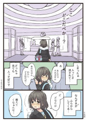 3koma bag black_hair blush brown_eyes coat comic commentary_request duffel_bag heavy_breathing mikkii one_eye_closed original solo_focus translation_request