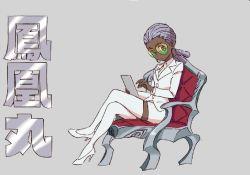 1girl blazer chair dark_skin earrings hairlocs high_heels hououmaru_rei jewelry kill_la_kill legs_crossed official_art purple_hair shorts simple_background sitting solo sunglasses sushio thighhighs white_legwear