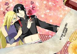arm_hug black_hair blonde_hair chiroru_shimai couple doujinshi happy naruto naruto:_the_last pale_skin sai very_long_hair yamanaka_ino