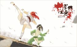 2girls ankle_cuffs ankle_lace-up anklet avatar:_the_last_airbender barefoot black_hair blind chinese_clothes cross-laced_footwear crossover dress facing_away fighting_stance jewelry kicking krusier magi_the_labyrinth_of_magic morgiana multiple_girls nickelodeon red_hair squatting tied_hair toph_bei_fong