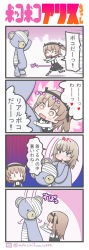 2girls 4koma adachi_fumio333 alternate_costume animal_costume bandage bandaged_arm bear_costume black_hairband black_skirt blue_eyes boko_(girls_und_panzer) boko_(girls_und_panzer)_(cosplay) bow bowtie brown_eyes brown_hair collared_shirt comic commentary_request cosplay eyebrows_visible_through_hair eyes_closed girls_und_panzer hair_ribbon hairband highres itsumi_erika layered_skirt long_hair long_sleeves multiple_girls open_mouth ribbon shimada_arisu shirt side_ponytail skirt sparkle speech_bubble suspender_skirt suspenders translation_request triangle_mouth twitter_username white_shirt |_|